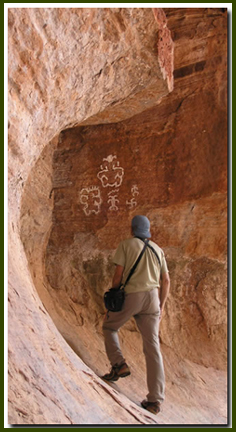Zion History: Pictographs